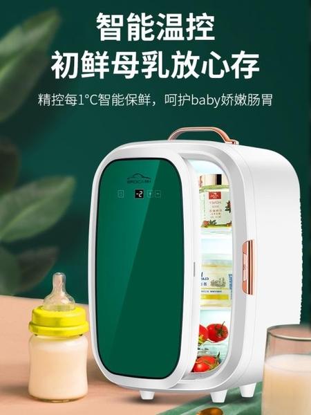 迷你小型冰箱學生寢室宿舍辦公出租房用單門單人車載冰箱車家兩用【父親節禮物】