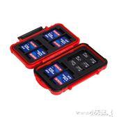 記憶卡收納盒 相機存儲卡盒 收納卡包SD CF XD TF卡防水 單反數碼內存卡盒
