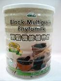 統一生機~黑穀機能植物粉850公克/罐 \