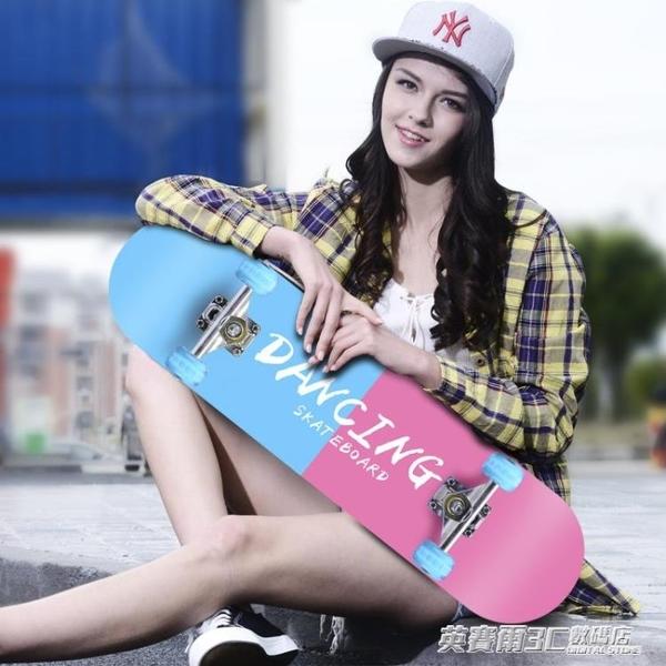 四輪滑板兒童青少年成年初學者夜光男孩3-6-8-12歲5-10專業滑板車ATF 英賽爾
