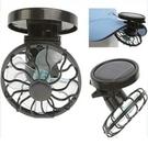 【SG333】迷你扇 戶外必備!! 太陽能夾式小風扇 太陽能禮品 太陽能風 迷你風扇