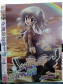 影音專賣店-X22-088-正版DVD*動畫【夕陽染紅的坡道(1)】-日語發音