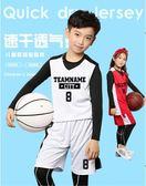 兒童籃球服男童學生訓練服籃球服