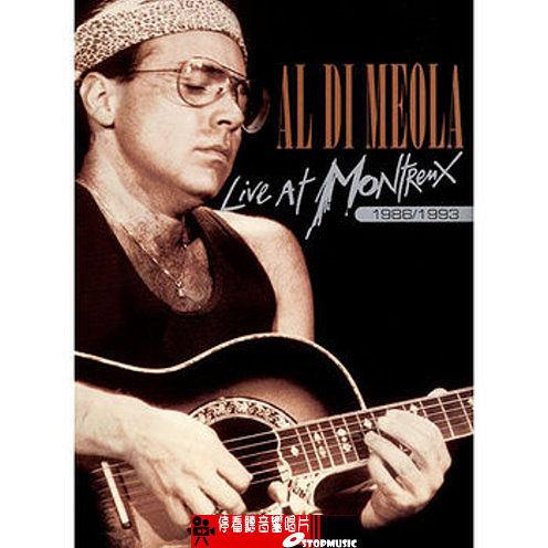 【停看聽音響唱片】【DVD】艾爾迪.米奧拉:蒙特勒現場