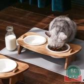 貓碗狗盆寵物雙碗保護頸椎陶瓷護頸食盆【福喜行】
