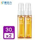 現貨平日秒出 [醣活力]酵素口腔噴霧30mlx2瓶 台灣製造 抗敏感 降低牙周病 孕婦兒童可使用