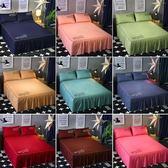 保潔墊 春夏席夢思純色床裙床罩床套單件韓式床群床笠床單1.8M1.5米2.0『潮流世家』