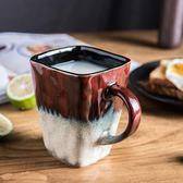 馬克杯復古個性方形陶瓷家用創意辦公室學生杯子 JD2928【KIKIKOKO】