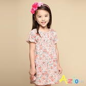 Azio 女童 洋裝 滿版玫瑰印花後綁帶短袖洋裝(粉) Azio Kids 美國派 童裝
