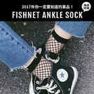 (現貨)PUFII-網襪 性感透視格紋短網襪 - 0316 現+預 春【ZP12222】
