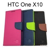 【My Style】撞色皮套 HTC One X10 (5.5吋)
