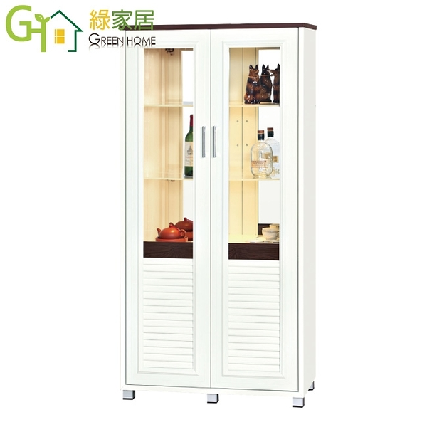 【綠家居】巴莉 環保3尺南亞塑鋼雙門高展示櫃/收納櫃