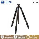 【EC數位】SIRUI 思銳 W-1204 防水碳纖維三腳架 單腳架 載重15KG 旅行外拍 錄影 相機腳架 獨腳架