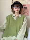 針織馬甲春秋新款韓版網紅寬鬆V領上衣綠色針織馬甲背心女外穿坎肩 衣間迷你屋
