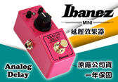 【小麥老師 樂器館】Ibanez Mini 日本 Analog Delay 一年保固 延遲效果器 公司貨 AD MINI