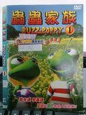 挖寶二手片-X23-110-正版DVD*動畫【蟲蟲家族(1)】-國語發音