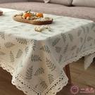 桌巾 簡約棉麻桌布田園亞麻台布餐桌小清新長方形茶幾蓋布圓布方巾布藝