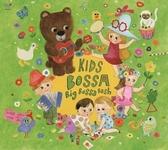 孩子的巴莎 6 巴莎歡樂派對 CD 免運 (購潮8)