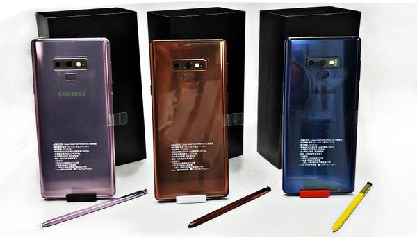 Samsung Galaxy Note 9 6G/128G 贈WITS優質殼背蓋+滿版玻璃貼 智慧型手機 24期0利率 免運費