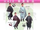 群麗雙面&黑亮大方圍巾 剪髮 染髮 燙髮【HAiR美髮網】