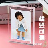 亞克力水晶雙面強磁相框擺臺6寸/7寸/8寸透明照片框證書獎狀框全館滿千88折