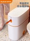 垃圾桶廁所衛生間家用自動打包客廳輕奢廚房有蓋臥室夾縫筒 LX 童趣屋