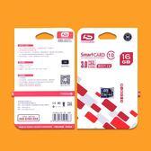 記憶卡 LD/和諾 TF卡 64G Micro SD卡 64GB class10手機內存卡記錄儀卡 免運直出