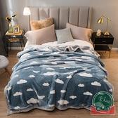 毛毯被子加厚冬季雙層單人宿舍床單毯子【福喜行】