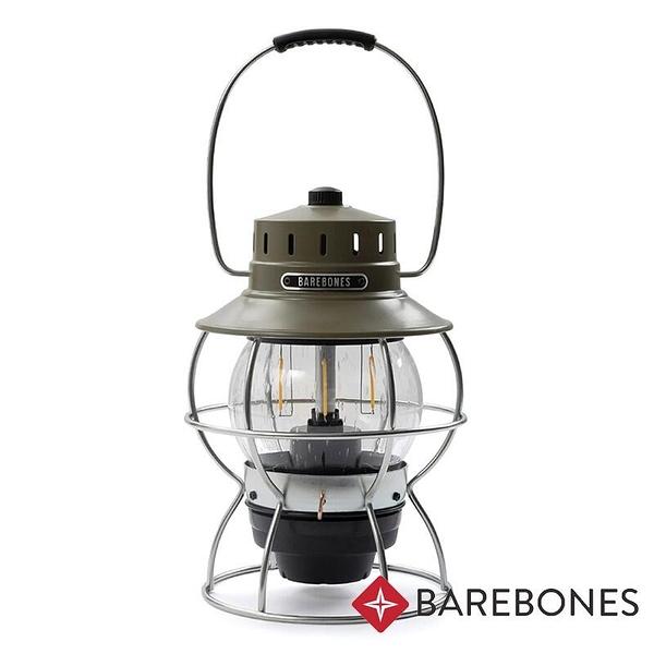 『VENUM旗艦店』【Barebones】Railroad Lantern手提鐵路復古營燈『橄欖綠』LIV-281