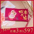 Kiro貓‧四季平安 貓頭鷹 翻蓋橫式 拼布紅包袋/鈔票收納袋【222924】