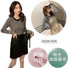 EASON SHOP(GW7766)韓版...