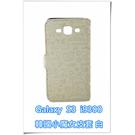 [ 機殼喵喵 ] Samsung Galaxy S3 i9300 手機皮套 三星 韓國小魔女 日記式皮套 米白