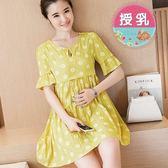 漂亮小媽咪 哺乳裙 【BFC8181EB】 太陽花 發泡 棉麻 短袖 哺乳衣 喇叭袖 孕婦裝 哺乳裝