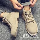 馬丁鞋  馬丁靴男冬季加絨保暖棉鞋英倫中幫男鞋工裝靴子雪地潮鞋高幫軍靴