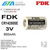 ✚久大電池❚ 日本 FDK 三洋 SANYO CR14250SE 3V 1/2AA 一次性鋰電 【PLC工控電池】FD3