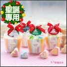 聖誕節禮物贈品 繽紛愛心棉花糖杯 禮物精選 耶誕 交換禮物 零食分享 聖誕活動 來店禮