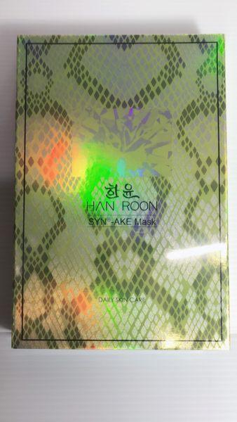 HANROON韓潤魚子精華光透膜5片/盒全新盒裝【淨妍美肌】