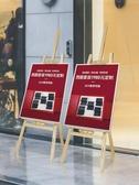展示架廣告牌展示牌展板架客製木質海報架易拉寶制作立式落地式175cm YXS 快速出貨
