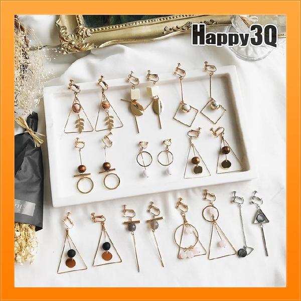 耳夾式無耳洞簡單造型韓系簡約清新復古森林系幾何造型夾式耳環-多款【AAA3841】預購