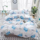 床單四件套 少女心ins床單三件套學生宿舍單人被套床上 nm8494【VIKI菈菈】