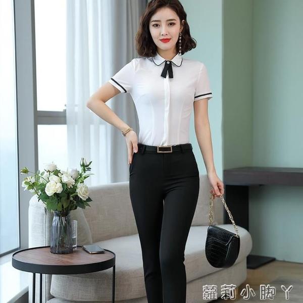 襯衫女短袖夏2020薄款韓版職業白襯衣收腰工作服工裝正裝小方領潮 蘿莉小腳丫