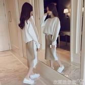 休閒套裝2020春秋新款女裝洋氣長袖衛衣半身裙休閒兩件套時尚運動套裝裙子 交換禮物