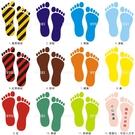 腳印貼紙(一對)‧腳丫子地貼