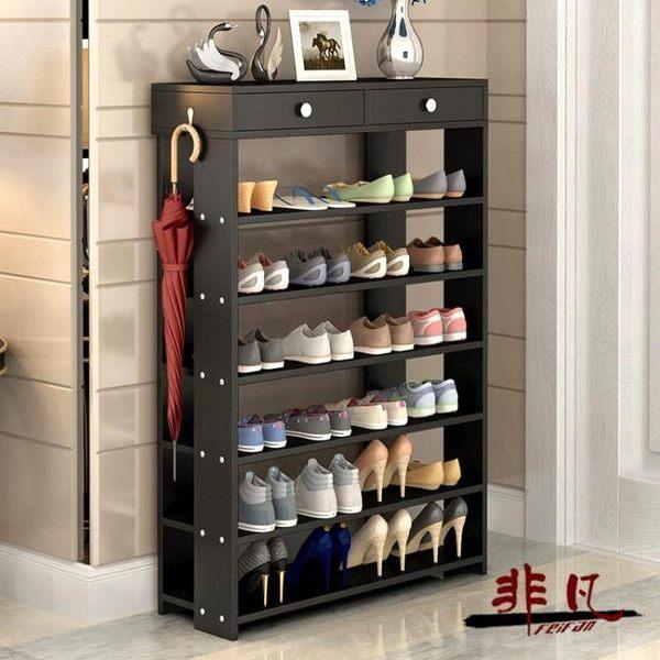 鞋櫃 簡約現代鞋架多層經濟型大容量收納架家用加厚小鞋櫃簡易【全館限時88折】TW