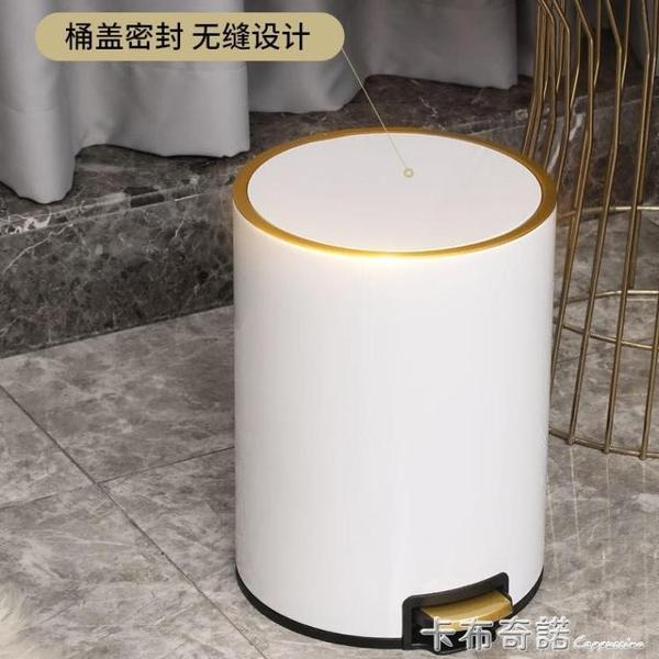 轻奢风垃圾桶不锈钢带盖家用客厅高档厨房大号北欧创意卫生间厕所 卡布奇諾