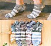 船襪 5雙男女四季通用男士錬子船襪短筒中筒復古短襪吸汗透氣男襪【88折免運】