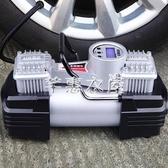 非常愛車12V汽車車載充氣泵 雙缸便攜式電動車用輪胎打氣泵小轎車 快速出貨