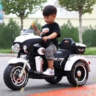 兒童電動摩托車可坐大人男孩女孩雙人充電三輪車超大號寶寶玩具車 1995生活雜貨