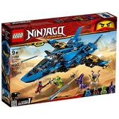 樂高積木 LEGO《 LT70668 》 NINJAGO 旋風忍者系列 - 阿光的風暴戰士機╭★ JOYBUS玩具百貨
