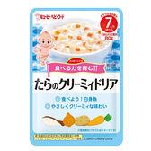 綠動會 Kewpie HR-1 隨行包-奶油鱈魚燉菜【佳兒園婦幼館】